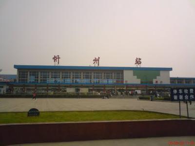 山西忻州天气预报一周7天10天15天