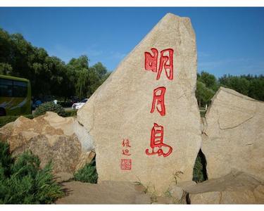 黑龙江齐齐哈尔天气预报一周7天10天15天