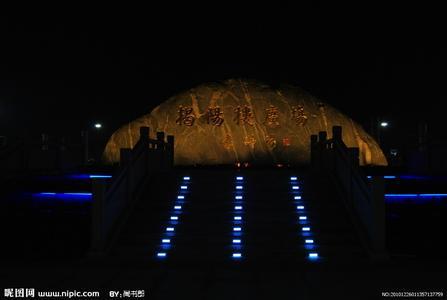广东揭阳天气预报一周7天10天15天