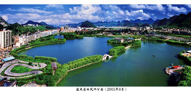 贵州六盘水天气预报一周7天10天15天