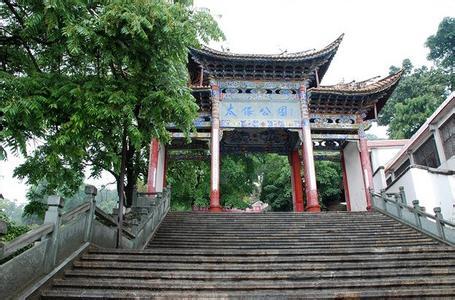 云南保山天气预报一周7天10天15天