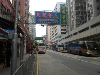 香港天气预报一周7天10天15天