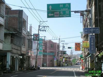台湾彰化天气预报一周7天10天15天